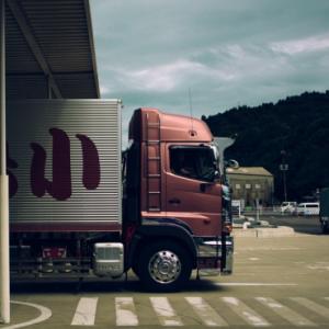 Attento a cogliere le esigenze del mercato e le nuove possibilità imprenditoriali offerte dai rapidi cambiamenti che caratterizzano il trasporto merci, il Gruppo ha nel tempo notevolmente diversificato la propria attività.
